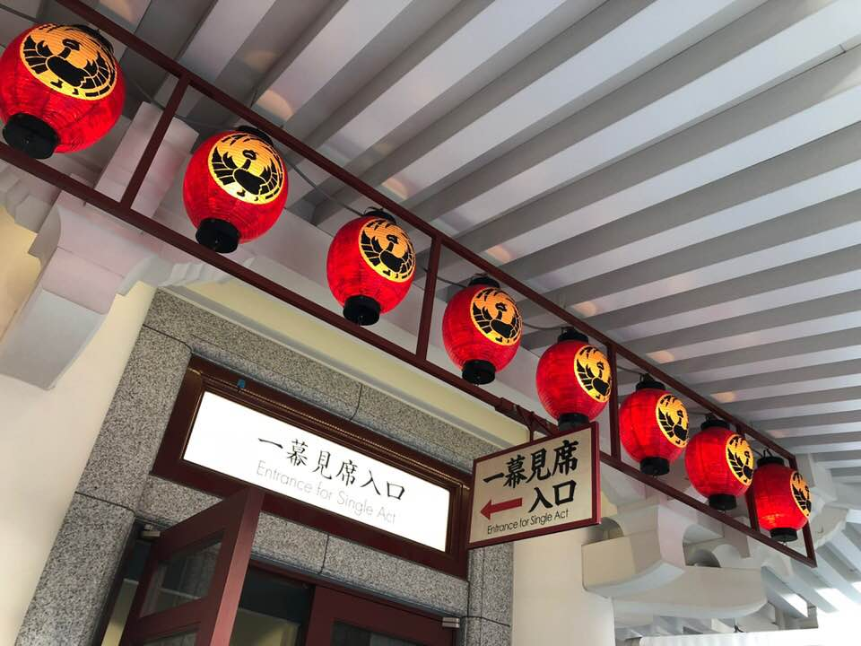 オペラに欲しいシステム。歌舞伎座にて。