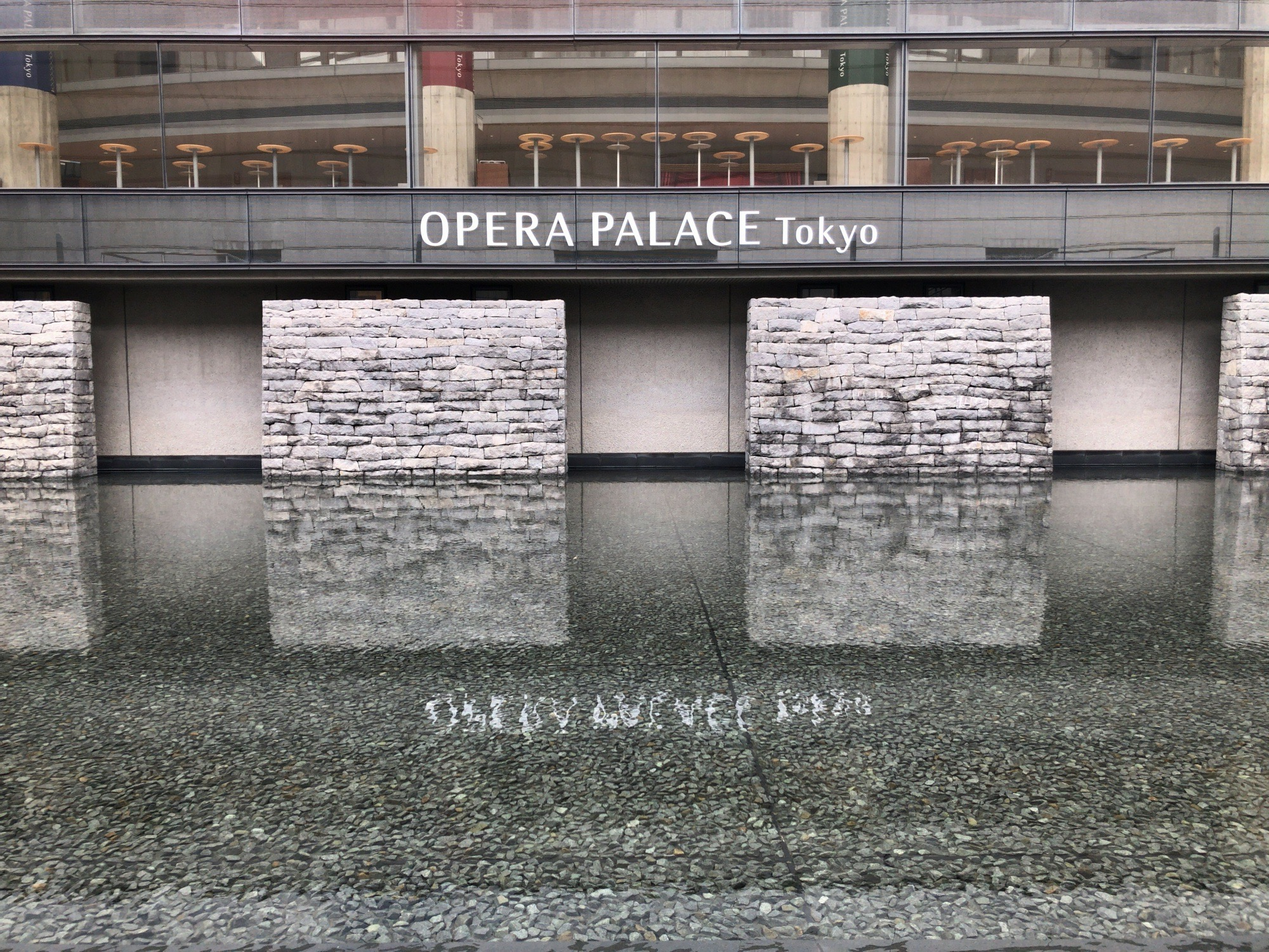 新国立劇場 2020/2021シーズン オペラ ラインアップ発表会—まずオペラの日程が出て、それによって自分のスケジュールを調整する(笑)