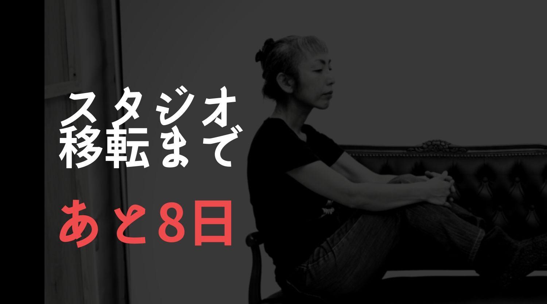 「世界をスタジオに」バージョンで、新しい宣材写真を撮りました(*´ω`*)♪